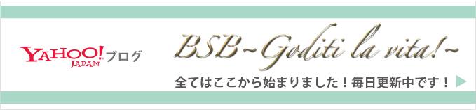 ビアンキ、そしてBianchi ブログ